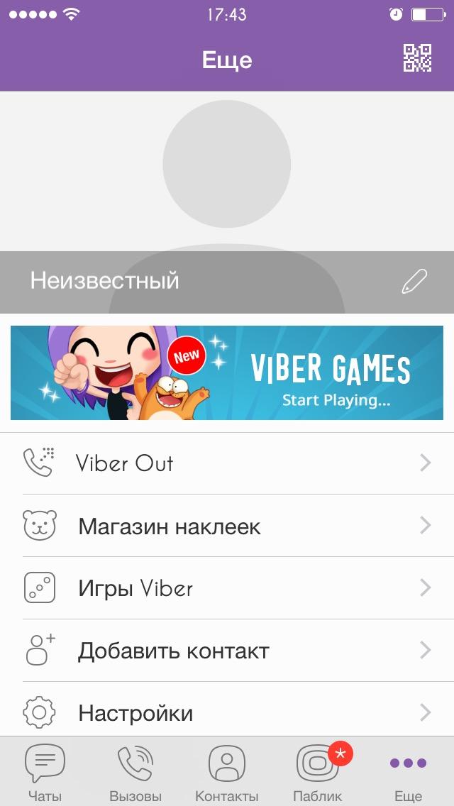 Viber_qr