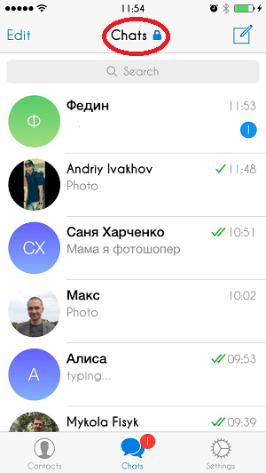 Passcode Telegram Settings3 (1)