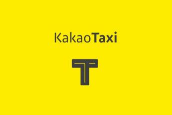 KakaoTaxi логотип