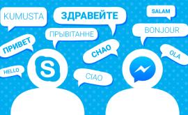 скайп переводчик