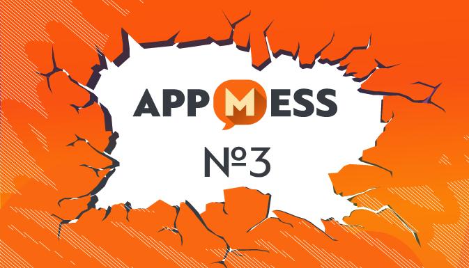 news_AppMess_3
