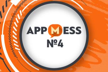 AppMess_новости_4