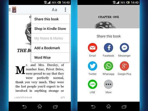 Kindle поделится цитатой с помощью WhatsApp и Facebook Messenger
