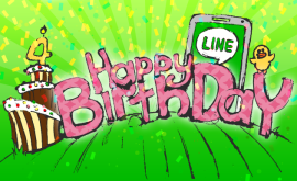 LINE 4 года!