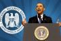 Реформа NSA