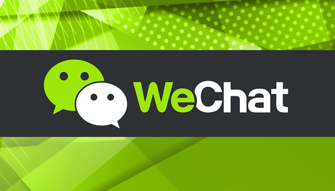 the research of wechat 13 summary: ux research finds that tightly integrated services with a wide-ranging set of convenient features, accessed through a simple and unified design, are the reason chinese users use wechat so much.