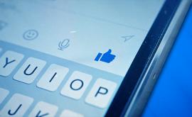 В Facebook Messenger регистрация по номеру телефона теперь доступна всем