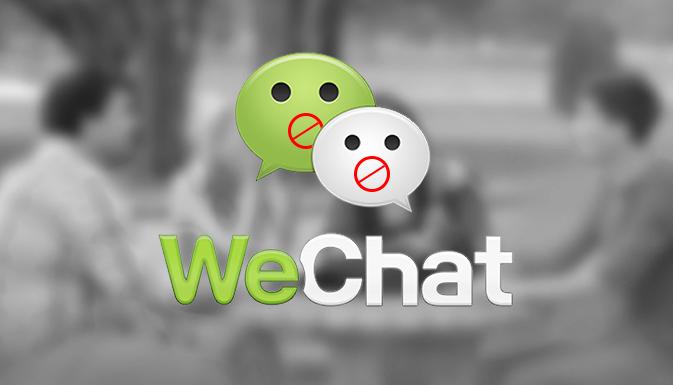 Конец дружбы Uber и WeChat