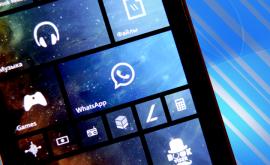 Новые настройки WhatsApp для Windows Phone