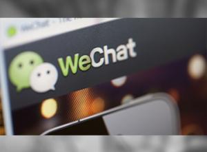 Ошибка WeChat