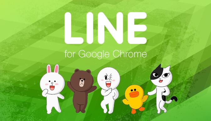 LINE сделал расширение для Google Chrome