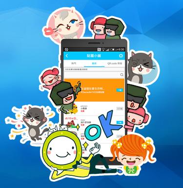 Тайваньский PСhrome Cloud Message