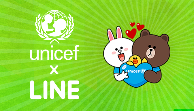 LINE начинает сотрудничество с UNICEF