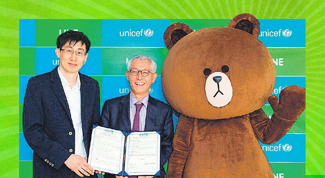 Партнёрство LINE и UNICEF