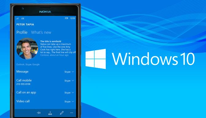 Skype для Windows 10 выйдет этим летом