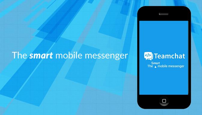 Teamchat – новый корпоративный мессенджер