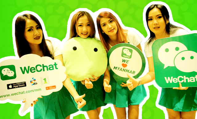 WeChat – это действительно гораздо больше