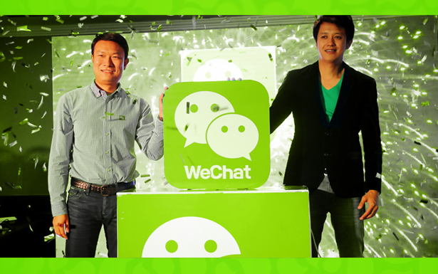 Мессенджер WeChat вышел на рынок государства Мьянма