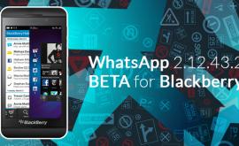 WhatsApp обновился для BlackBerry!