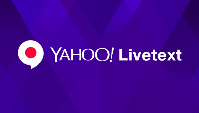 Yahoo официально запустила Yahoo Livetext