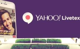 Беззвучный мессенджер Yahoo Livetext доступен по всему миру