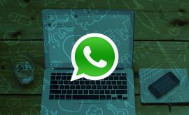 Веб-клиент WhatsApp теперь доступен и для iOS-пользователей