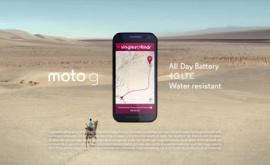 В первую рекламу Moto G попал клон Tinder