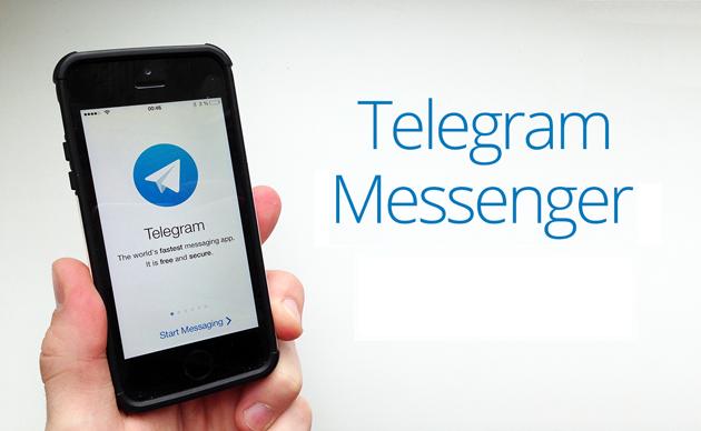 ОБНОВЛЕНИЯ TELEGRAM КАК НАЙТИ ССЫЛКИ В ЧАТЕ И РЕЗУЛЬТАТЫ НЕДАВНЕГО ПОИСКА