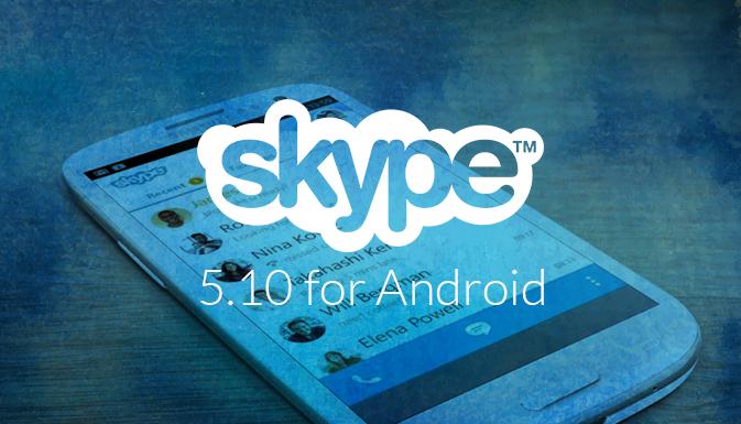 Обновление Skype для Android удобство и красота для пользователей
