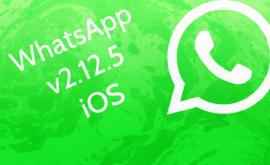 Обновление WhatsApp 2.12.5 для iOS