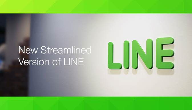 Официальный релиз LINE Lite!