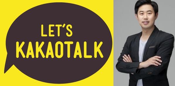 """KakaoTalk has a New CEO Ji Hoon """"Jimmy"""" Rim"""