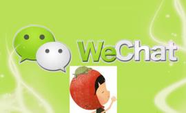 Новые стикеры в WeChat к 50-летию Сингапура