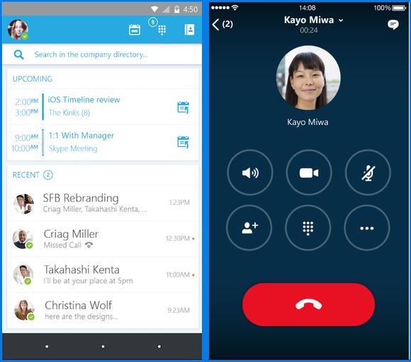Чего ожидать от мобильного Skype for Business