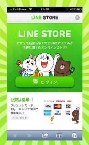 Предложение игровой платформы LINE