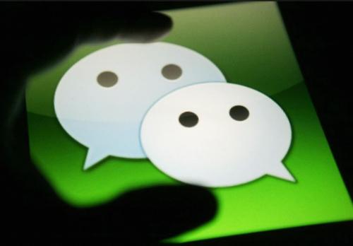 Tencent будет завоевывать рынок ценных бумаг?
