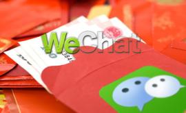 WeChat как новый способ заработка
