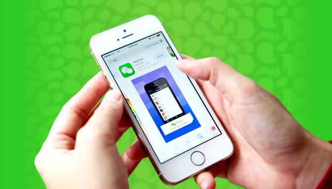 WeChat оценили в 83,6 миллиардов долларов