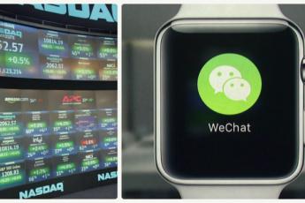 WeChat позволит торговать ценными бумагами