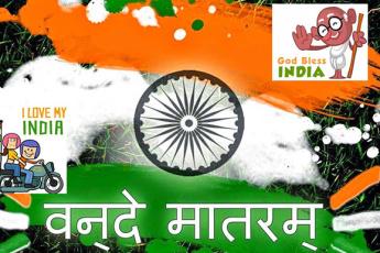 WeChat стикерами поздравил Индию с Днём независимости