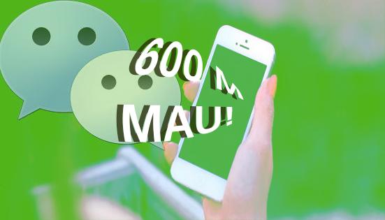 WeChat поставил новый рекорд: 600 миллионов активных пользователей в месяц