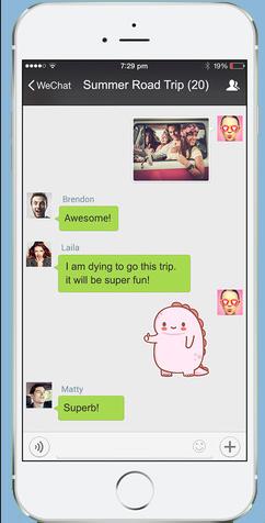 WeChat и для отелей и для постояльцев