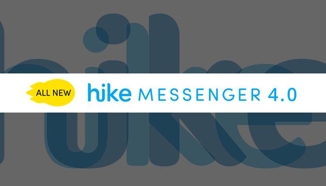 У Hike новый логотип и новый дизайн версии 4.0