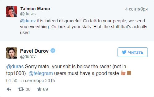 """Павел Дуров назвал WhatsApp """"отстоем"""""""
