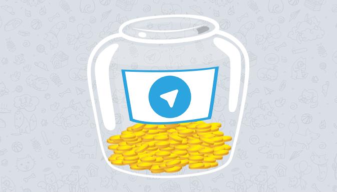 Telegram начинает монетизироваться