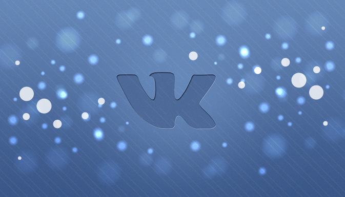 """""""ВКонтакте"""" готовит новый мессенджер"""