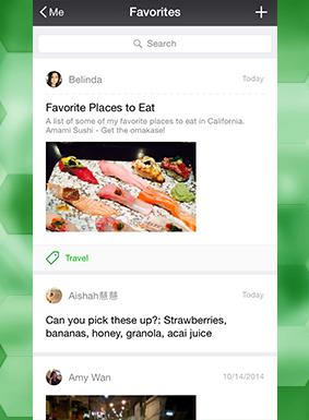 WeChat предлагает творить по-крупному