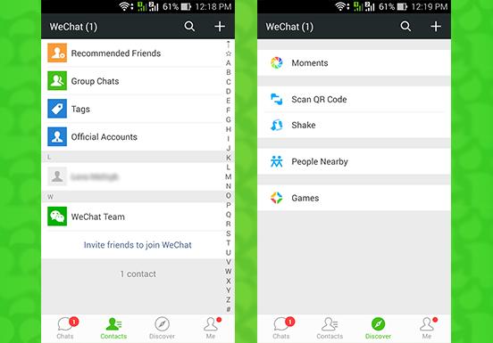 Китайский «собрат» WeChat выдает кредиты всем желающим