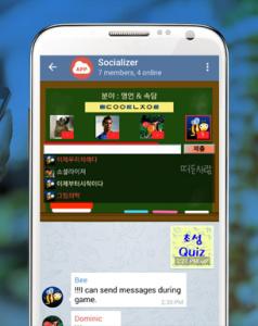 Дубль два: Samsung выпустил новый мессенджер