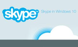 Skype для Windows 10 ещё будет дорабатываться
